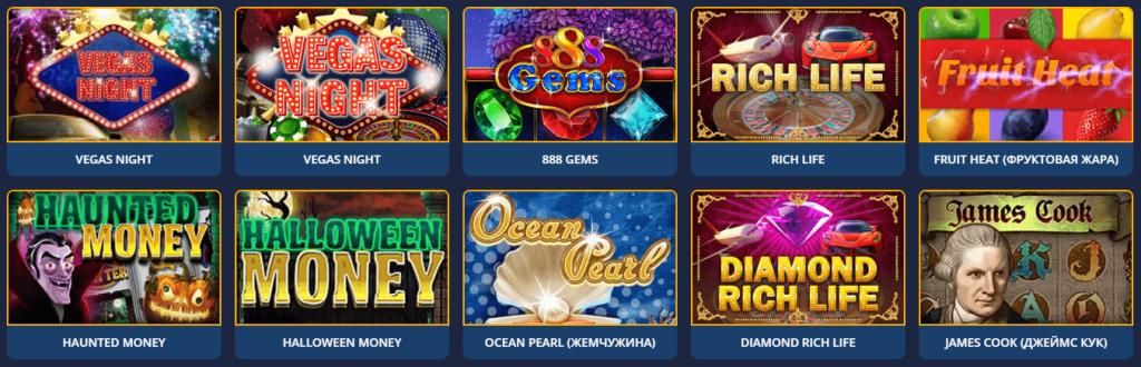 Так выглядит игровой зал в онлайн-казино Casino7